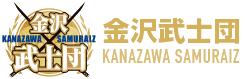samuraiz_logo