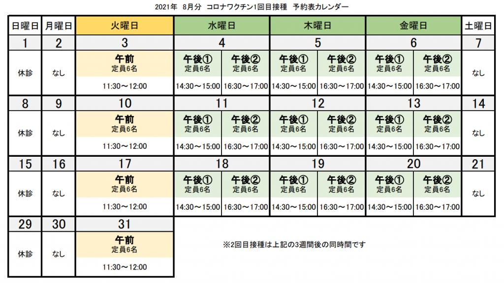 2021-07-27_09h26_48